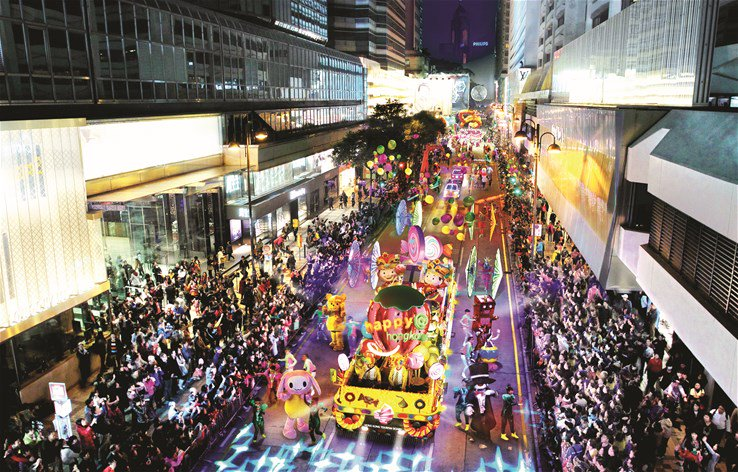 Hong Kong's New Year Parade puts even Carnivale and Mardi Gras to shame. Wide major roads through Hong Kong shut down to make room for two-storey high flats, dancers and dragons!
