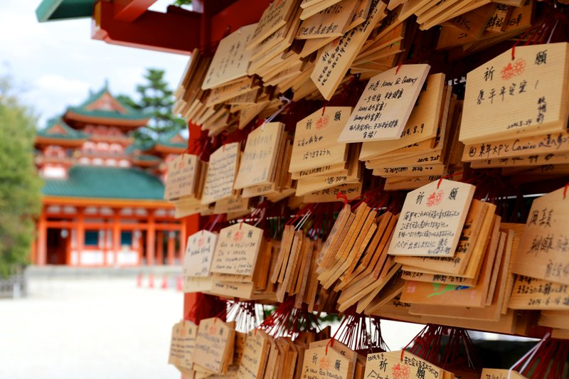 Japan temple wish wood cards