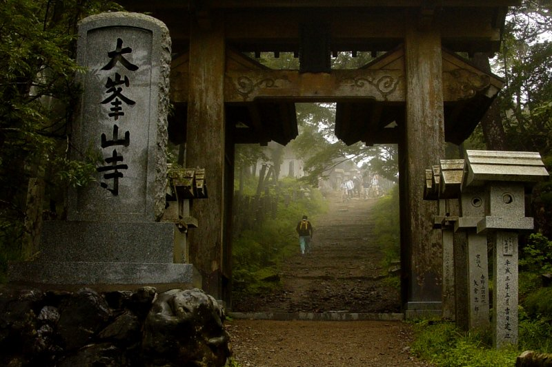 Sacred Shrines in the Kii Mountain Range – Japan